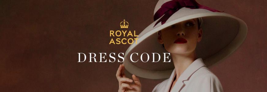 Cкачки Royal Ascot уже совсем скоро!